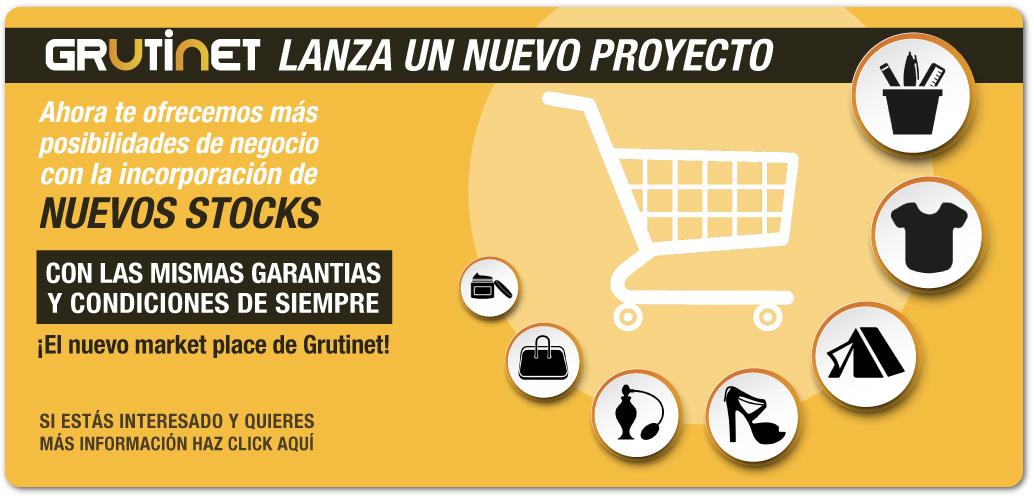 Grutinet pone a disposición nuevo catálogo de productos de consumo